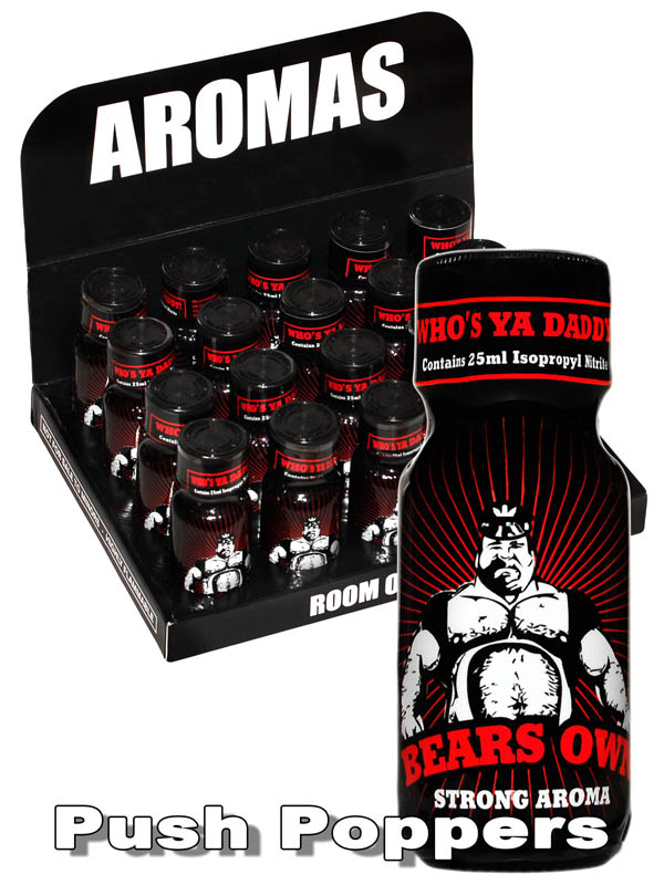 BOX BEARS OWN STRONG AROMA - 20 x